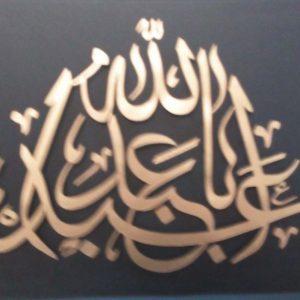 تابلوهای فرهنگی مذهبی